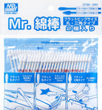 Mr.Precision Swab Big Size (2 Type 50pcs)