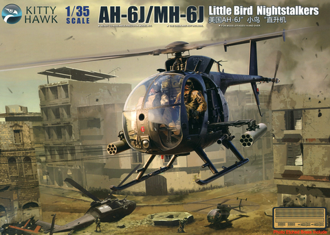 1/35 AH-6J/MH-6J LITTLE BIRD NIGHTSTALKERS