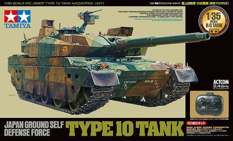1/35 JGSDF TYPE 10 TANK (W/2.4GHZ CONTROL UNIT)