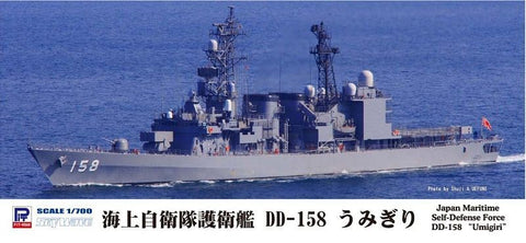 1/700 JMSDF Defense Destroyer DD-158 Umigiri