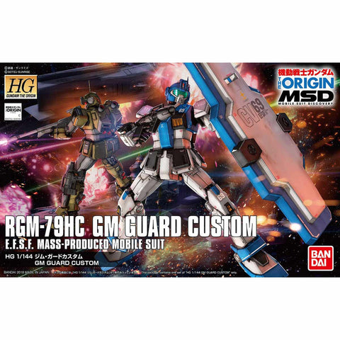 HG 1/144 GM GUARD CUSTOM