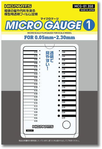 MICRO GAUGE 1 0.05-2.3MM (1PCS)