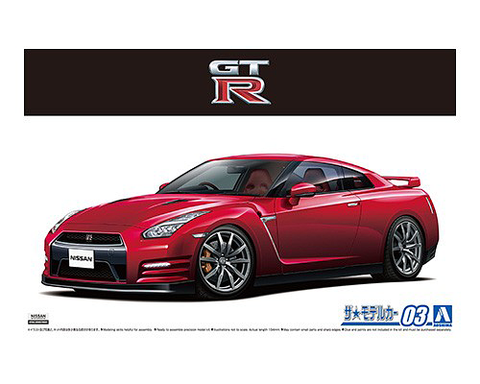1/24 NISSAN R35 GT-R PURE EDITION '14
