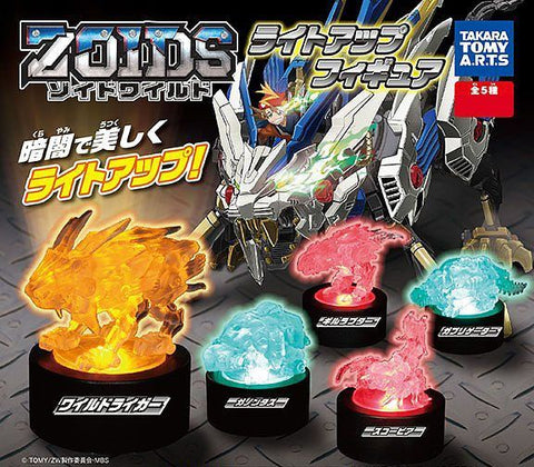 Zoids Wild: Light Up Figure 1pcs