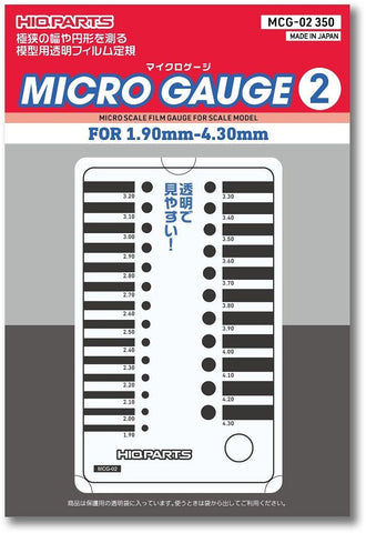 MICRO GAUGE 2 1.9-4.3MM (1PCS)