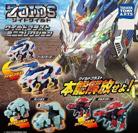 ZOIDS WILD: WILD BLAST MINI COLLECTION 1PCS