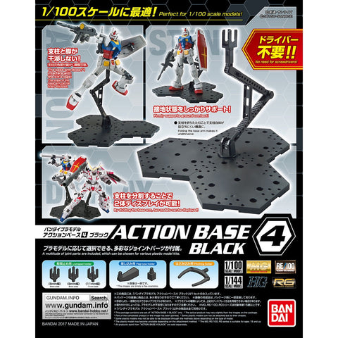 ACTION BASE 4 BLACK