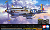1/32 North American P-51D/K Mustang Pacific Theater