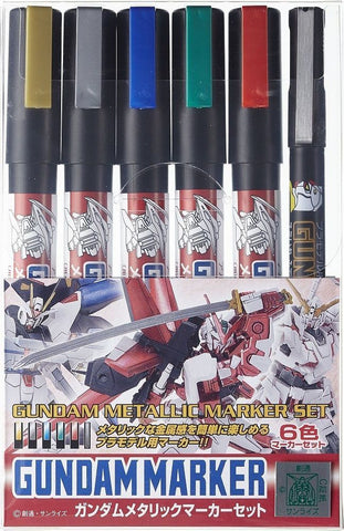 Gundam Metallic Marker Pen(5pcs)