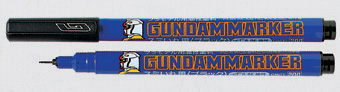 Gundam Marker : Gray(Fine-tip for panel lines)