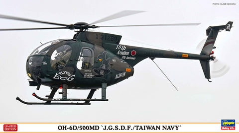 "1/48 OH-6D/500MD ""J.G.S.D.F./TAIWAN AIR FORCE"""