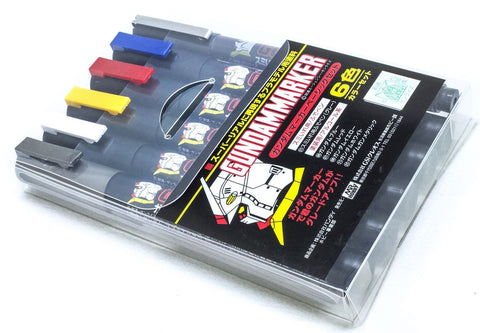 Gundam Marker Basic Set (6pcs)