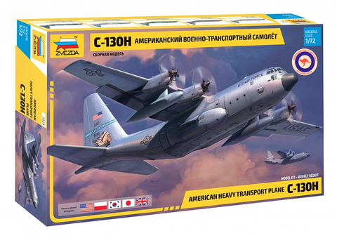 1/72 C-130 H Hercules with RAAF markings and paint set