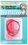 ONE-TOUCH VOL.2  PREWIRED EXTREMELY SMALL LED LAMP (2PCS)