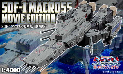 1/4000 SDF-1 Macross Fortress Warship (The Movie Ver.)
