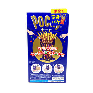 Biscoito Palito Japonês Chocolate&Amêndoas Almond Crush - Pocky - 50g - Mei Wei