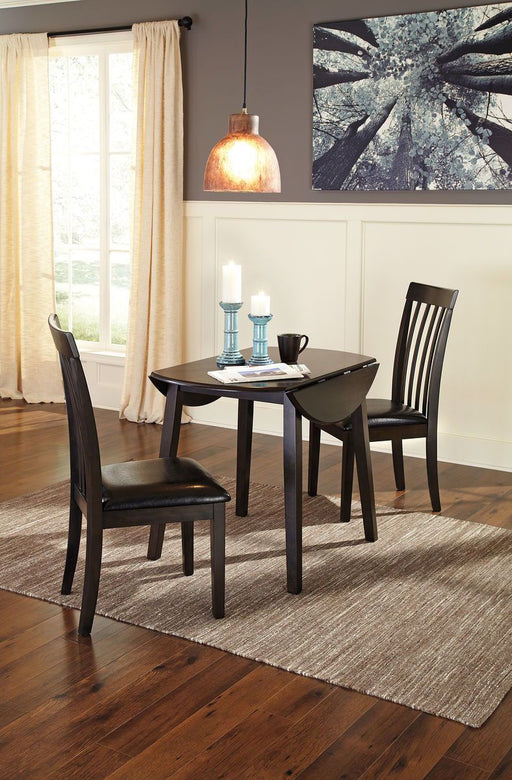 Hammis Dark Brown 3 Piece Round Dining Set