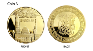 Set Of 3 Mecca Quran Medallions