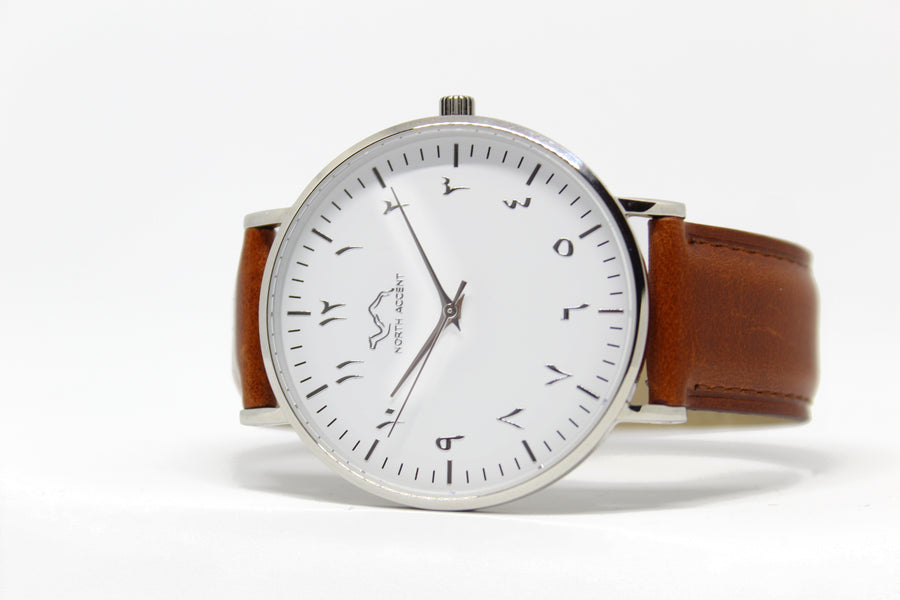 Copper Leather - Silver - White - NORTH ACCENT Inc., Watch watches men women luxury arabic,