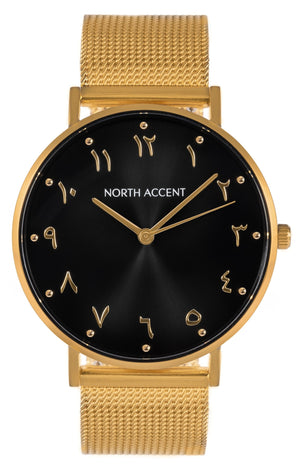 Aswad Gold | Gold Steel - NORTH ACCENT Inc., Watch watches men women luxury arabic watch classic minimalist,