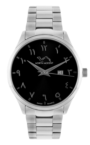 GRAND | Silver Black - NORTH ACCENT Inc., Watch watches men women luxury arabic watch classic minimalist,