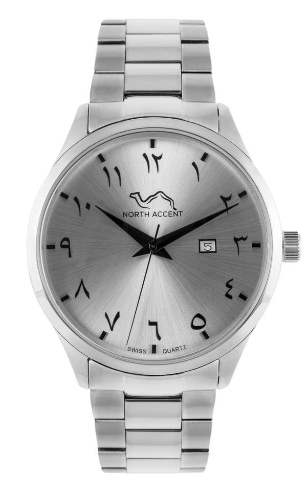 GRAND | Silver SB - NORTH ACCENT Inc., Watch watches men women luxury arabic watch classic minimalist,