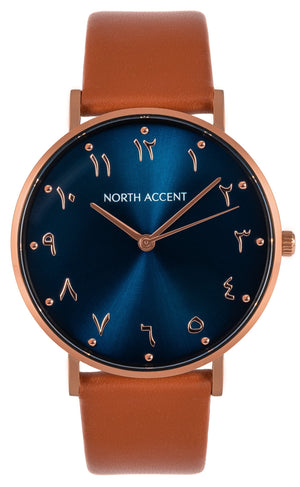 Azure Rose | Caramel Leather - NORTH ACCENT Inc., Watch watches men women luxury arabic watch classic minimalist,