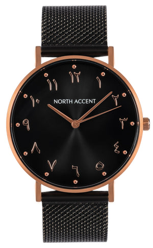 Aswad Rose | Black Steel - NORTH ACCENT Inc., Watch watches men women luxury arabic watch classic minimalist,