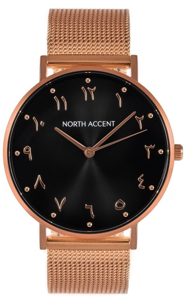 Aswad Rose | Rose Steel - NORTH ACCENT Inc., Watch watches men women luxury arabic watch classic minimalist,