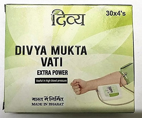 "2 x Divya Mukta Vati (120 Tablets)- Pack of 2 - ""Shipping by FedEx"""