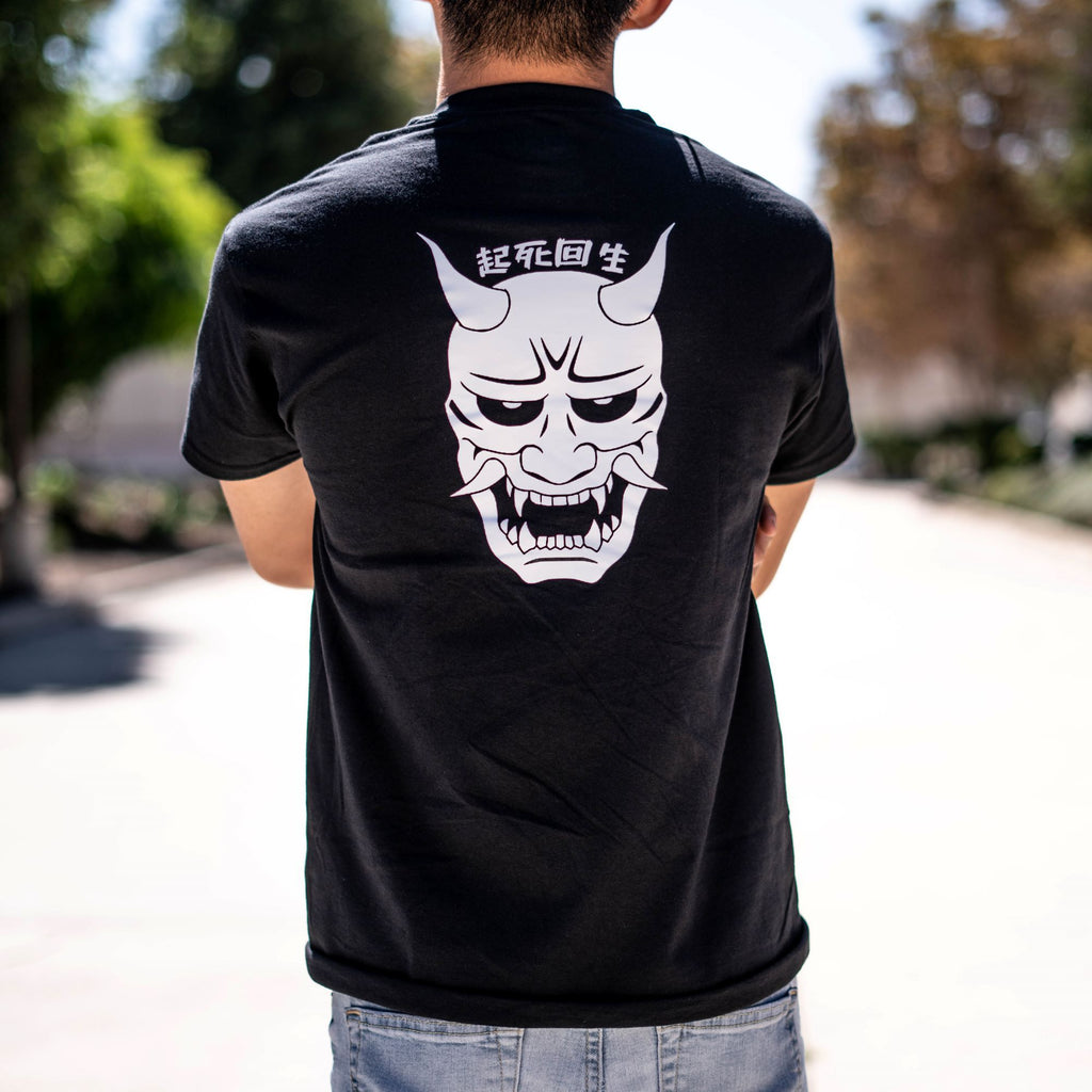Wake From Death Tee