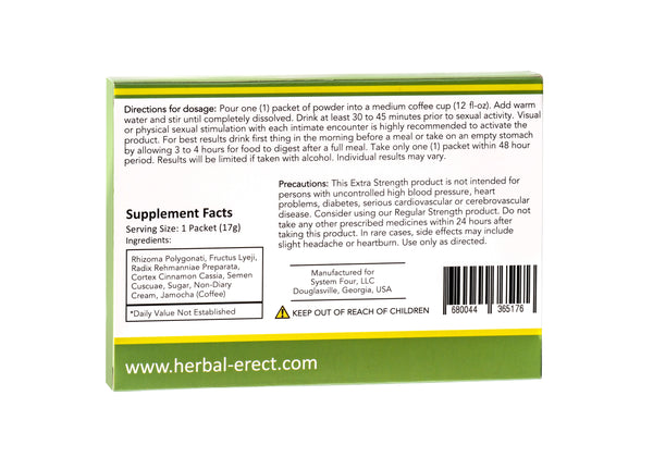 Extra Strength [12 pack] - Herbal Erect  ($11.00 each)