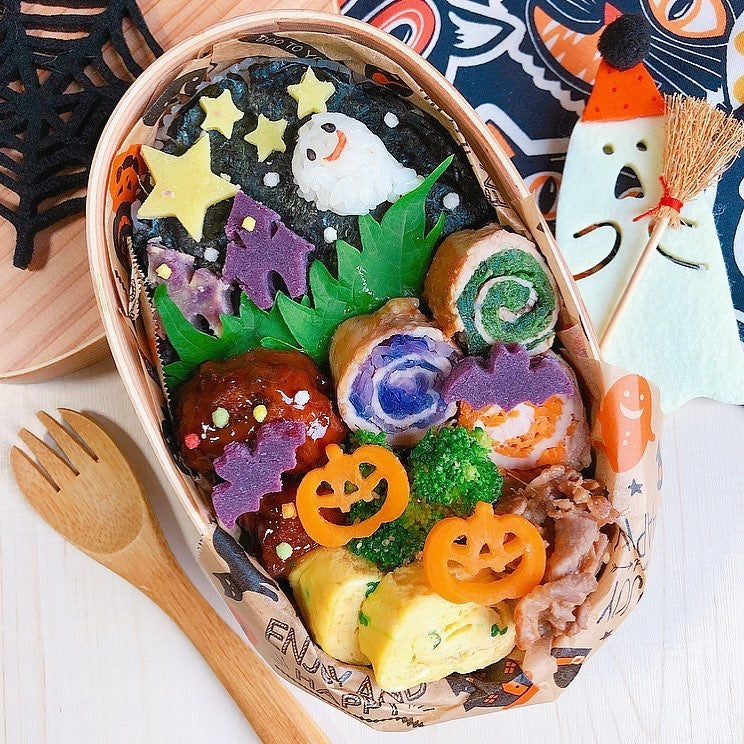 Pumpkins and Ghosts Bento Box