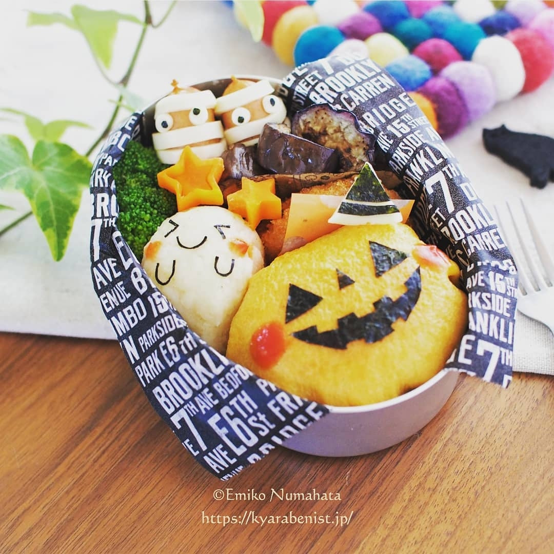 Kawaii Ghost Bento Box