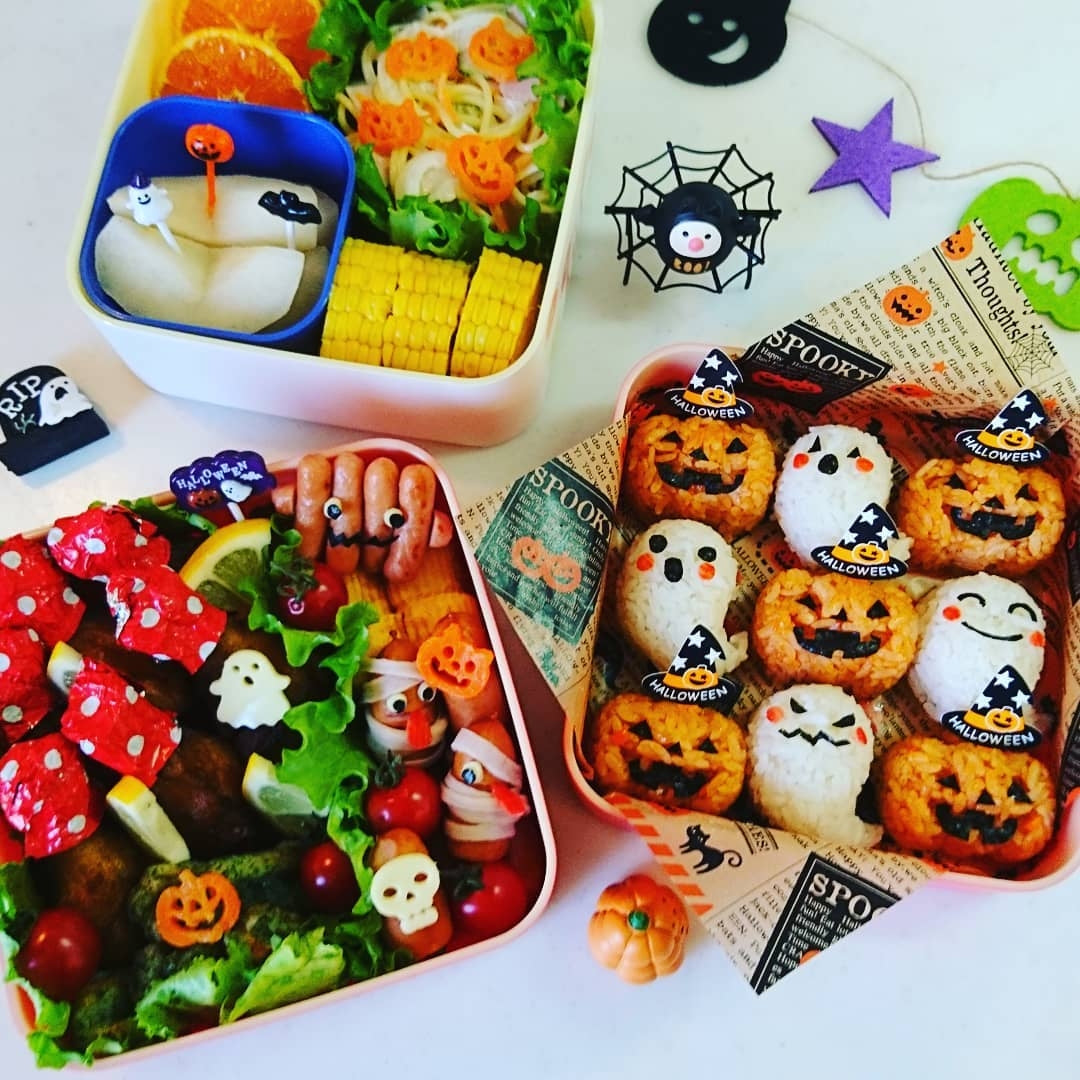 Japanese Halloween Pumpkin Bento Box
