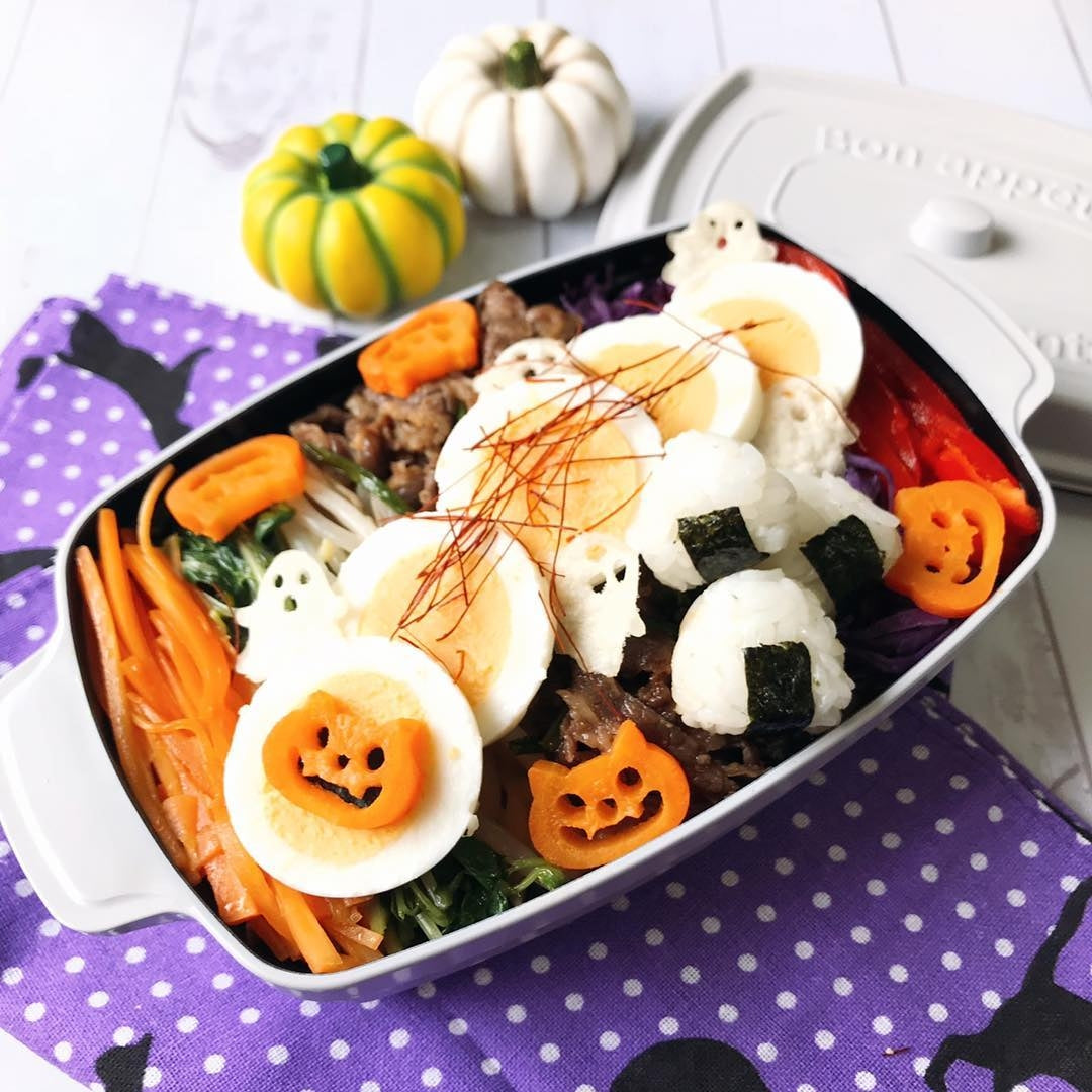Pumpkin Bento Box