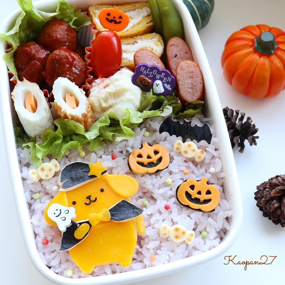 Kawaii Japanese Halloween Bento Box