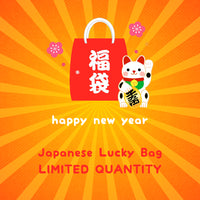 Japanese Lucky Bag