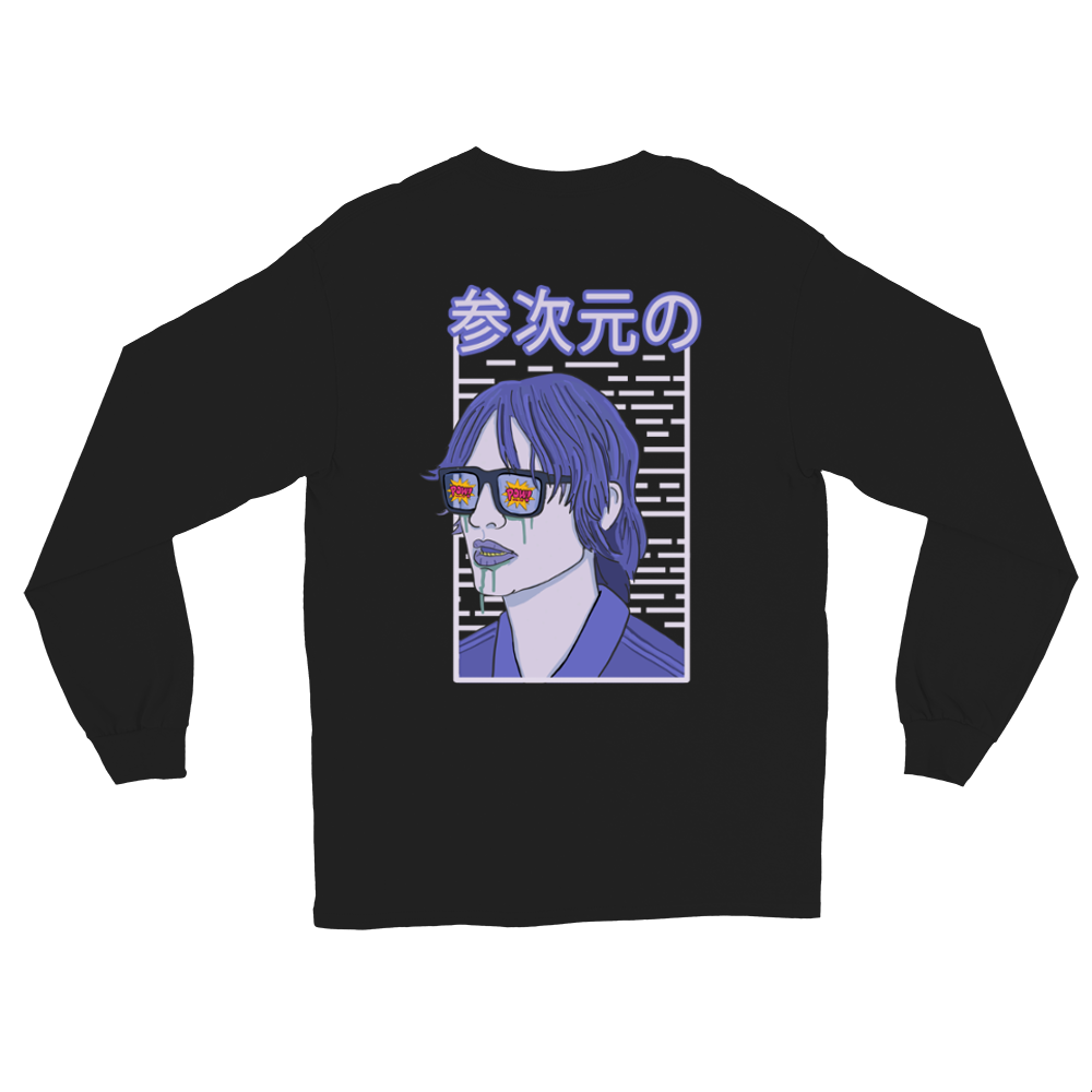 Danny Mullen Asian Zombie Long Sleeve