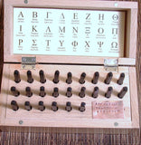 GREEK alphabet, 3/32 inch, steel stamps, 2.5mm, collage Greek, WOOD BOX, Greek letter set, sorority stamping, - Romazone