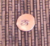 Egyptian Eye of Horus 7.5x5mm 3/8 shank tool design stamp Exclusive - Romazone