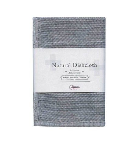 Everyday Cotton Basketweave Towel - Dark Grey
