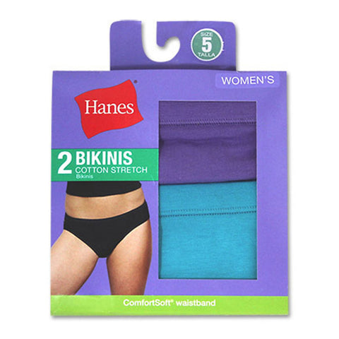 Hanes Women's Cotton Stretch Bikinis|Size 5|Color Assorted