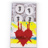 SELF LOVE FACE MASK SET | Painted by Uncutt (#013)