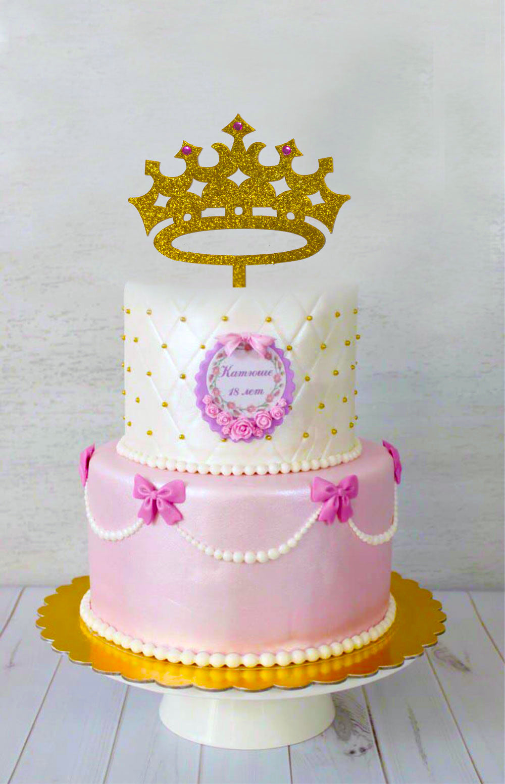 Princess Crown Cake Topper Girl Birthday Queen First Its A Baby