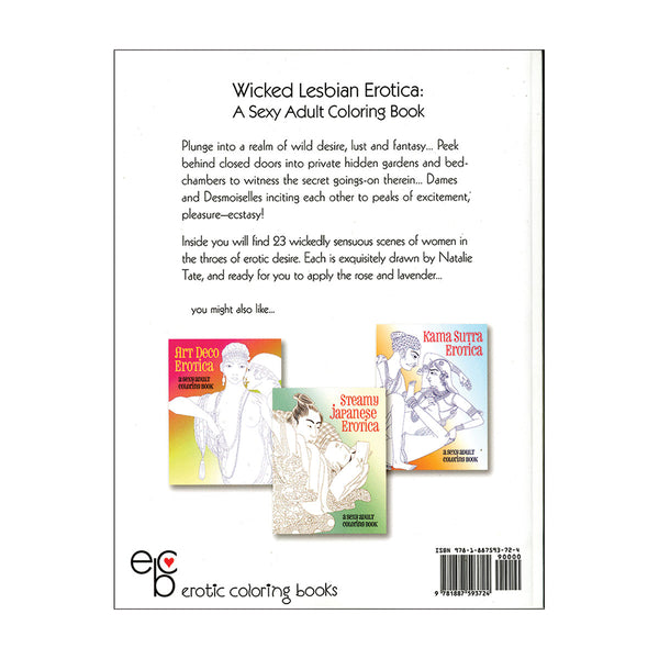 WICKED LESBIAN EROTICA COLORING BOOK