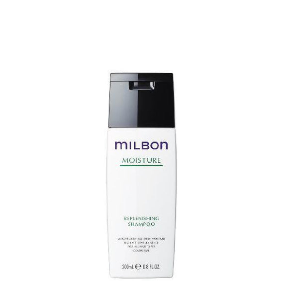 Global Milbon Moisture Replenishing Shampoo