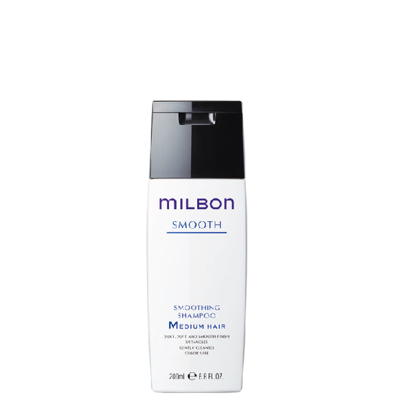 Global Milbon Smooth Shampoo - Medium Hair