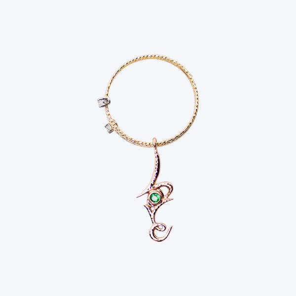 "18K Yellow Gold Stretchable Ring with Diamonds and ""Love"" Pendant with Tsavorite in 9K Pink Gold"