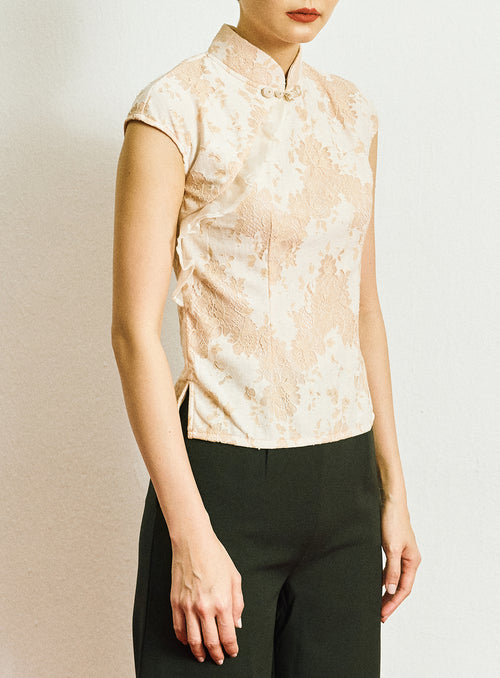 Yu Top in Beige